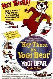 Медведь Йоги. Привет от медведя Йоги / Hey There, It's Yogi Bear