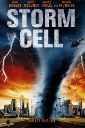 Штормовое предупреждение / Storm Cell
