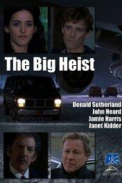 Большое ограбление / The Big Heist