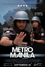 Не затеряться в Маниле / Metro Manila