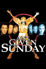 Каждое воскресенье / Any Given Sunday