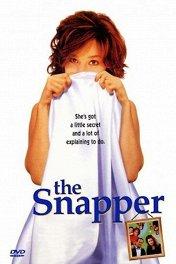 Шустрая / The Snapper