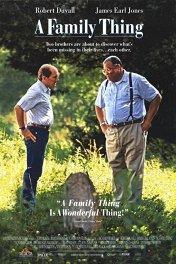Семейное дело / A Family Thing
