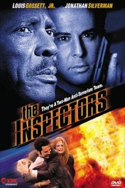 Детективы / The Inspectors