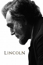 Линкольн / Lincoln
