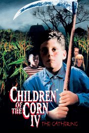 Дети кукурузы-4 / Children of the Corn IV: The Gathering