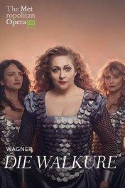 Валькирия / The Met: Die Walküre