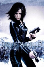 Другой мир-2: Эволюция / Underworld: Evolution