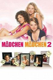 Девочки снова сверху / Madchen, Madchen 2 — Loft oder Liebe