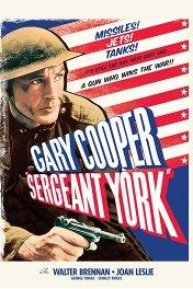 Сержант Йорк / Sergeant York