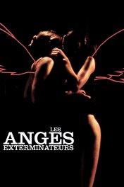 Ангелы возмездия / Les anges exterminateurs