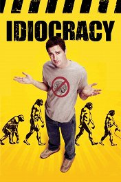 Идиократия / Idiocracy