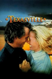 Техасвилль / Texasville