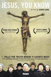 Иисус, ты знаешь / Jesus, Du Weisst