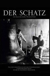 Сокровище / Der Schatz