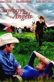 Избранный ангелом / Cowboys and Angels