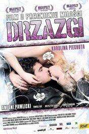 Занозы / Drzazgi