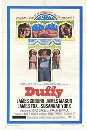 Даффи / Duffy