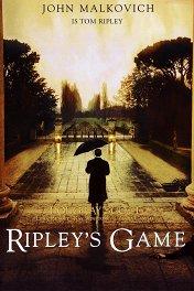 Игра Рипли / Ripley's Game
