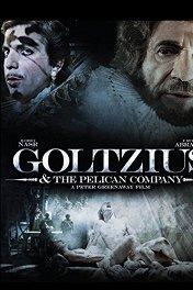 Гольциус и Пеликанья компания / Goltzius and the Pelican Company