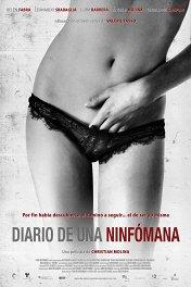 Дневники нимфоманки / Diario de una ninfómana