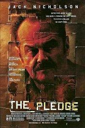 Обещание / The Pledge