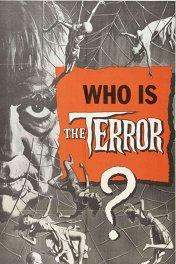 Сумасшествие / The Terror