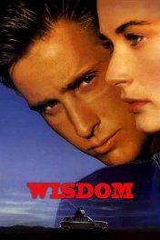 Уиздом / Wisdom