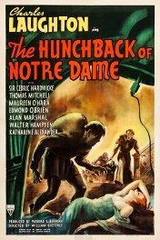 Горбун собора Парижской Богоматери / The Hunchdack of Notre Dame