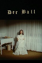 Выпускной / Der Ball