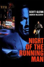 Ночь бегущего человека / Night of the Running Man