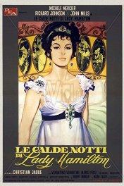 Леди Гамильтон: Между бесчестьем и любовью / Le Calde notti di Lady Hamilton