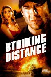 На расстоянии удара / Striking Distance