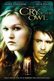 Крик совы / The Cry of the Owl