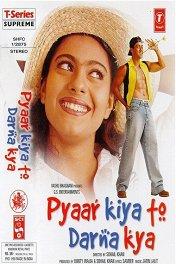 Не надо бояться любить / Pyaar Kiya To Darna Kya