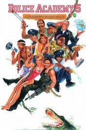 Полицейская академия-5 / Police Academy-5: Assignment: Miami Beach