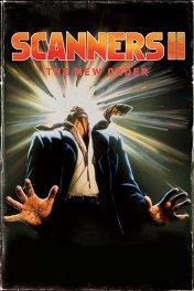 Сканеры-2 / Scanners II: The New Order