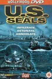 Отряд «Морские котики» / U.S. Seals