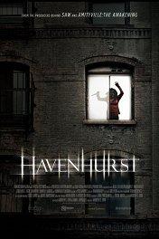 Хэвенхерст / Havenhurst