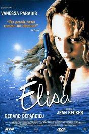 Элиза / Elisa