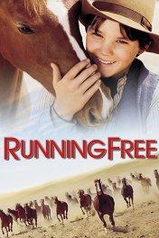 Бегать на воле / Running Free