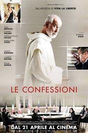 Конфессии / Le confessioni