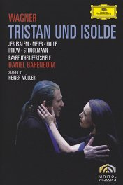 Тристан и Изольда / Tristan und Isolde