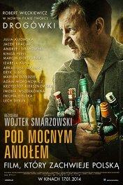 Песни пьющих / Pod Mocnym Aniołem