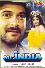 Мистер Индия / Mr. India