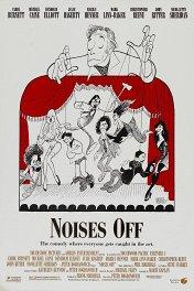 Безумные подмостки / Noises off