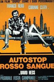 Попутчик: Начало или кровавый автостоп / Autostop rosso sangue