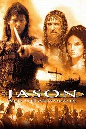 Ясон и аргонавты / Jason and the Argonauts