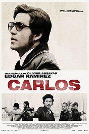 Карлос / Carlos