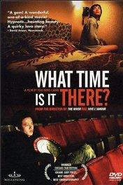 А у вас который час? / Ni na bian ji dian